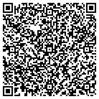 QR-код с контактной информацией организации ЛЕССТРОЙТОРГ МАГАЗИН № 8