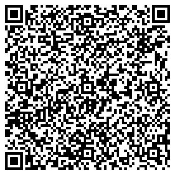 QR-код с контактной информацией организации МАЙ КОМПАНИЯ, ООО