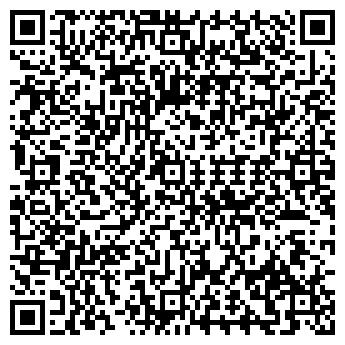 QR-код с контактной информацией организации МАКСИ ДОМ, ООО