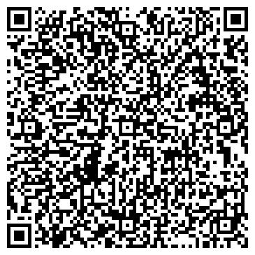 QR-код с контактной информацией организации МАРУСИНСКАЯ ФАБРИКА СТРОИТЕЛЬНЫХ МАТЕРИАЛОВ, ООО