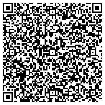QR-код с контактной информацией организации ПРОФЕССИОНАЛЬНЫЙ ЛИЦЕЙ №92 ИМ. С. ЧОКМОРОВА