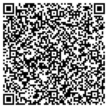 QR-код с контактной информацией организации МИГА МАГАЗИН, ООО