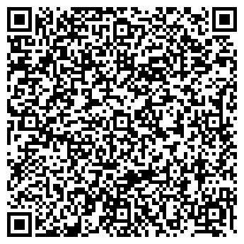 QR-код с контактной информацией организации НОВЫЙ ВЕК СТК, ООО