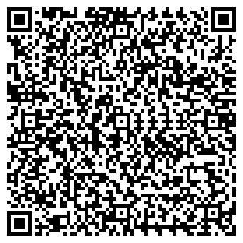 QR-код с контактной информацией организации ОБОИ-ЦЕНТР, ООО