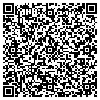 QR-код с контактной информацией организации ОФИС-СКЛАД