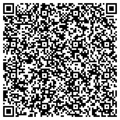 QR-код с контактной информацией организации ПАШИНСКИЙ КОМБИНАТ СТРОИТЕЛЬНЫХ КОНСТРУКЦИЙ, ЗАО