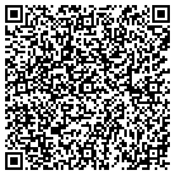QR-код с контактной информацией организации ПОИСК-23, ООО