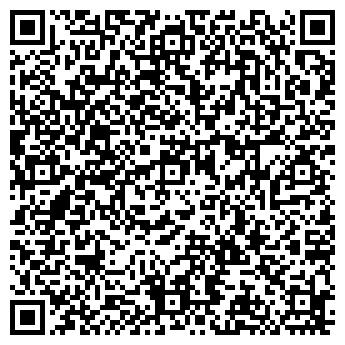 QR-код с контактной информацией организации ПОЛИМПЭКС, ООО