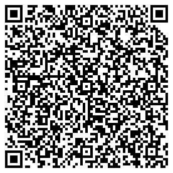 QR-код с контактной информацией организации ПРЕСТИЖ ДИЗАЙН