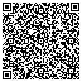 QR-код с контактной информацией организации ПРОРАБ