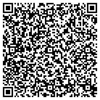 QR-код с контактной информацией организации РЕМСТРОЙСИБИРЬ