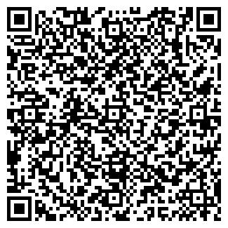 QR-код с контактной информацией организации РИГОС,, ООО