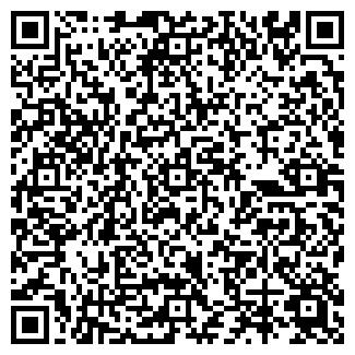 QR-код с контактной информацией организации РИНОС