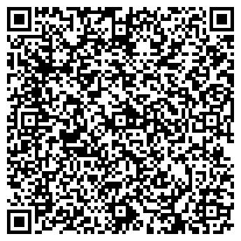 QR-код с контактной информацией организации САНГ-БСК, ООО