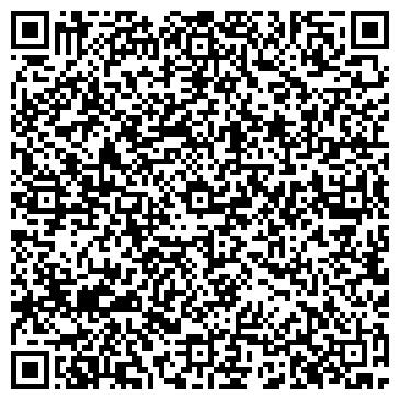 QR-код с контактной информацией организации СИБИРСКИЙ БИЗНЕС ПКФ, ООО