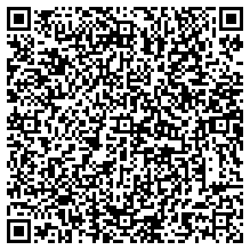 QR-код с контактной информацией организации ООО СИБИРСКИЙ БИЗНЕС