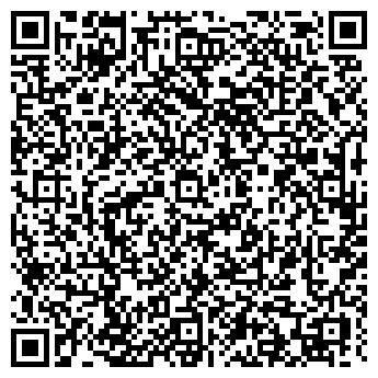QR-код с контактной информацией организации СИБИРЬ ДС ПМК, ООО