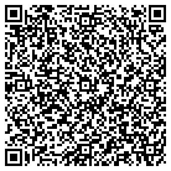 QR-код с контактной информацией организации СИБСТРОЙ-СЕРВИС, ООО