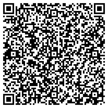 QR-код с контактной информацией организации СКАЛА ТОРГОВЫЙ ДОМ, ООО