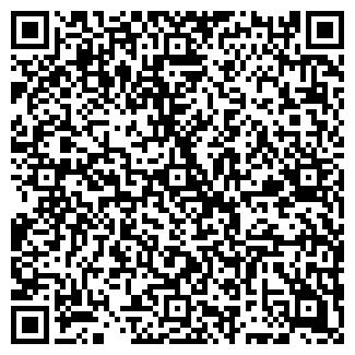 QR-код с контактной информацией организации СКИВ ПК