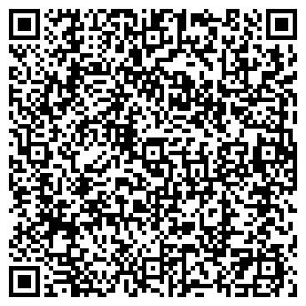 QR-код с контактной информацией организации СТИЛЬНЫЙ МИР-2, ООО
