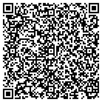 QR-код с контактной информацией организации СТИМУЛ КОМПАНИЯ, ООО