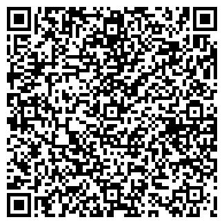 QR-код с контактной информацией организации СТРОБИ