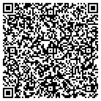 QR-код с контактной информацией организации СТРОЙМАРКЕТ-СИБИРЬ