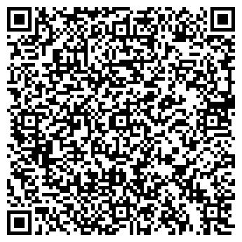 QR-код с контактной информацией организации СТРОЙ-ТРЕЙД