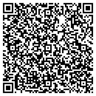QR-код с контактной информацией организации СЭНДИ-Л, ООО