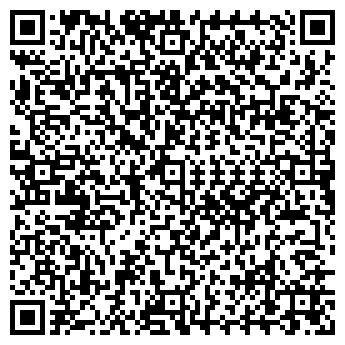 QR-код с контактной информацией организации ТОП-БЕТОН, ООО