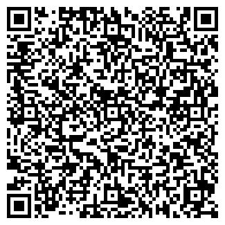 QR-код с контактной информацией организации ТСК