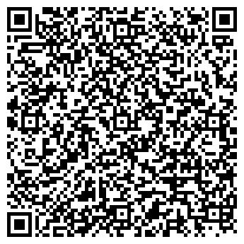 QR-код с контактной информацией организации УНИВЕРСАЛ ЗЖБИ, ООО