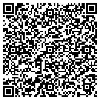 QR-код с контактной информацией организации ФАРТ ПЛЮС
