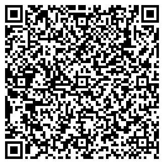 QR-код с контактной информацией организации ЭВН-COMPANY