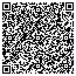QR-код с контактной информацией организации ЭЛАН-С, ООО