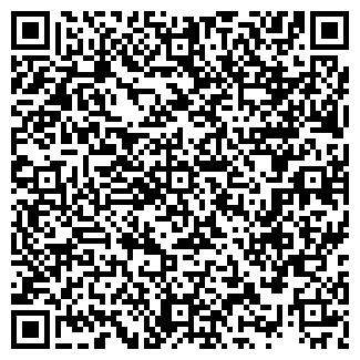 QR-код с контактной информацией организации № 2 ЗЖБИ, ОАО