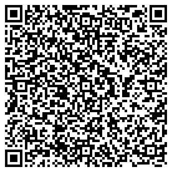 QR-код с контактной информацией организации БЕЛОН ЛЕВОБЕРЕЖНЫЙ СКЛАД