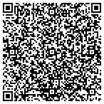 QR-код с контактной информацией организации КАЙ ТОРГОВО-ПРОИЗВОДСТВЕННЫЙ КОМПЛЕКС