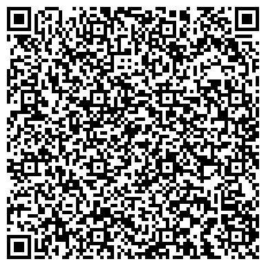 QR-код с контактной информацией организации СТИЛВУД ДЕРЕВООБРАБАТЫВАЮЩЕЕ ПРЕДПРИЯТИЕ, ООО