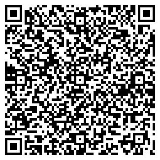 QR-код с контактной информацией организации БАРК-2