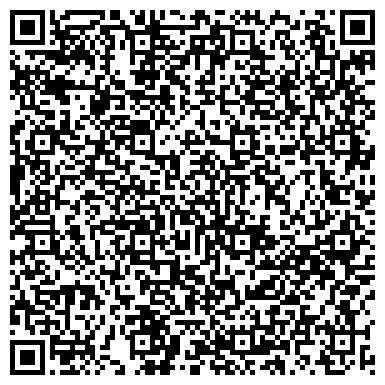 QR-код с контактной информацией организации БУСЛАЙ ПРОИЗВОДСТВЕННЫЙ ПРИРОДООХРАННЫЙ КООПЕРАТИВ