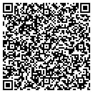 QR-код с контактной информацией организации ДОЦ-3, ООО