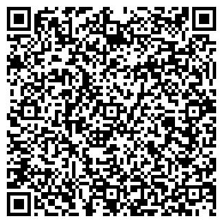 QR-код с контактной информацией организации ДЯТЕЛ