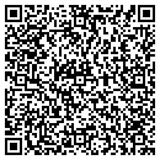 QR-код с контактной информацией организации КЛИНКЕР, ООО