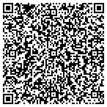 QR-код с контактной информацией организации ООО Лесная Компания