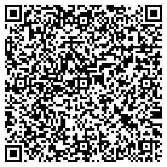 QR-код с контактной информацией организации РАШ ПКФ, ООО
