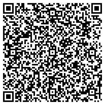 QR-код с контактной информацией организации СОСНЫ СИБИРИ, ООО