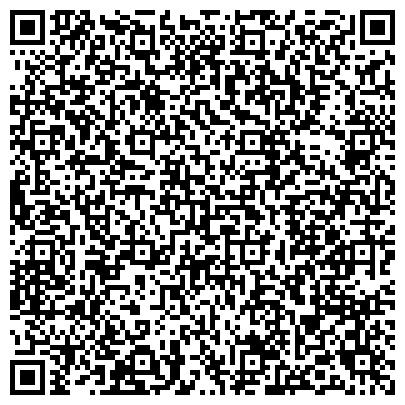 QR-код с контактной информацией организации СТРОЙКОМПЛЕКТ СОВМЕСТНОЕ ГОСУДАРСТВЕННО-КООПЕРАТИВНОЕ ПРЕДПРИЯТИЕ