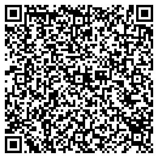 QR-код с контактной информацией организации УПТК, МУ
